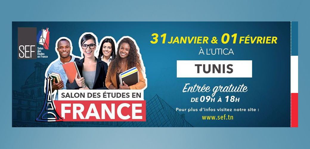 Salon des études en France 2020 - Tunis - KEDGE