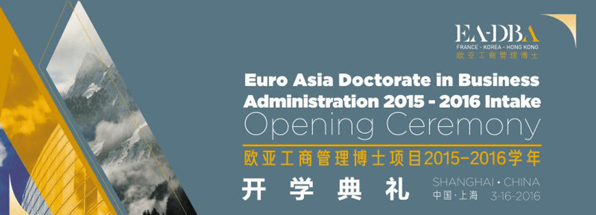 Inaugural EA-DBA Chinese programme opening ceremony in Shanghai - KEDGE
