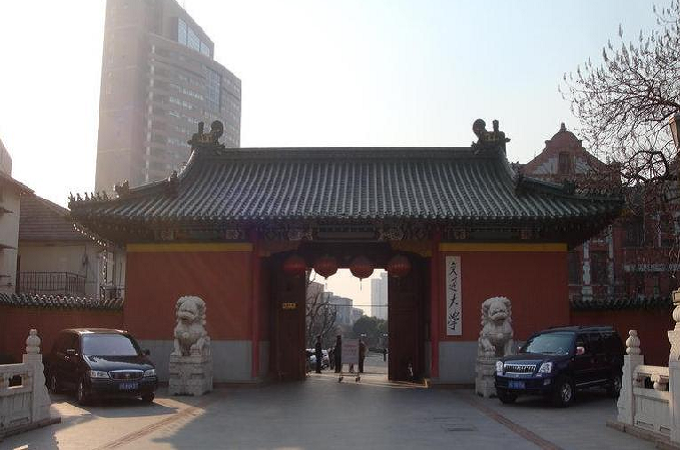 KEDGE and Shanghai JIAO TONG University (SJTU) Partnership - KEDGE