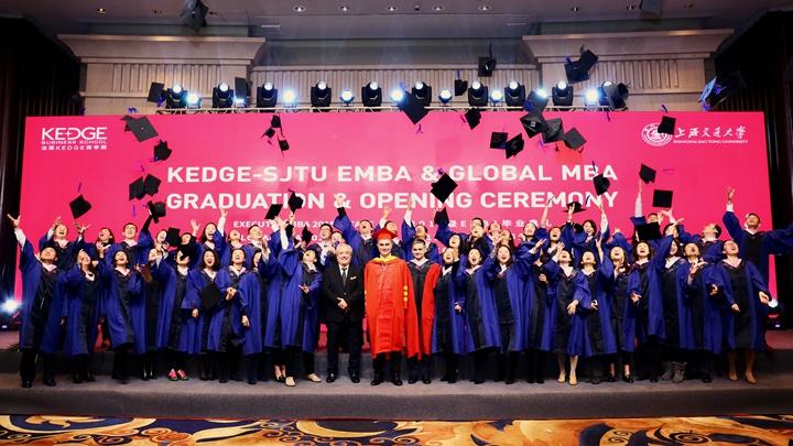 2017-kedge-sjtu-o-g-2015-global-mba-graduation-photo