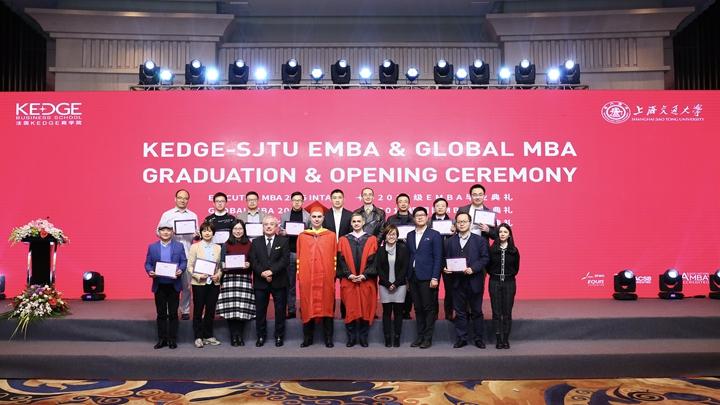 2017-kedge-sjtu-o-g-mini-mba-group-photo