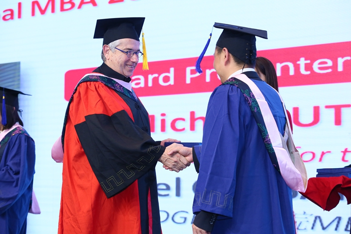 2017-kedge-sjtu-o-g-outstanding-graduates